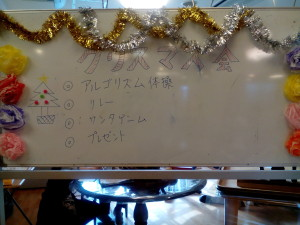 IMG_20151224_141136